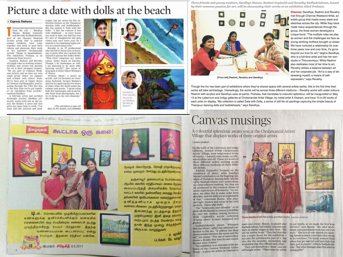 the event was covered in various city dailies... :)