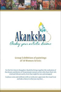 "Exhibit ""Akanksha"" Invite"